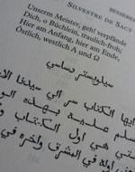 poeme-hauteur_1368081712535-jpg