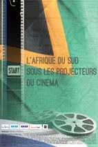 cine6.jpg