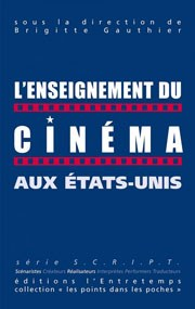 cinemagauthier.jpg