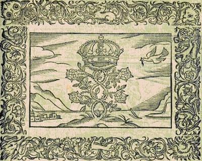 embleme4.jpg