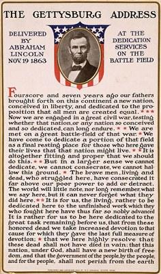 Gettysburg Address (poster)