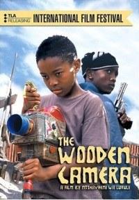 wooden cam