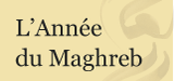 anneemaghreb_160x75.png