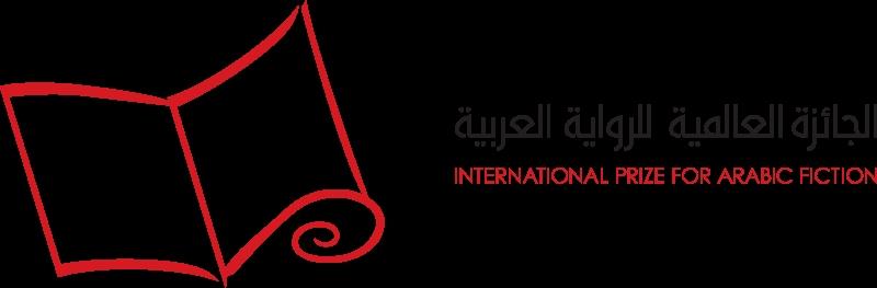 arabic fiction (2)