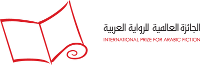 arabic fiction