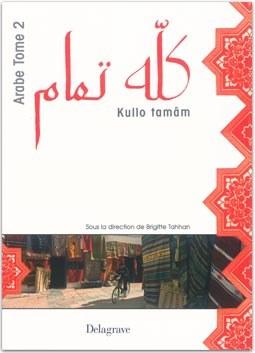 Kullo tamâm, manuel d'arabe de Brigitte Tahhan